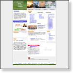 きずな国際特許事務所 商標登録・国際特許のプロ