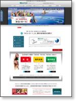 【海外ネットショップシステム】簡単に海外販売