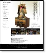 甲冑・武具 MORISAKI/鎧、兜の販売買取