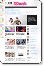 DDweb -アイドルまとめニュース-