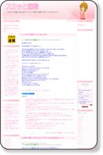スカッと速報 - 「スカッとする話」のまとめサイト