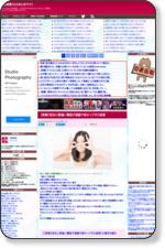 恋愛速報|2chまとめサイト