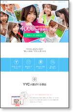 http://www.yyc.co.jp/