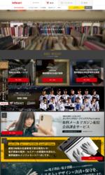 検索連動型オリジナルナレッジコミュニティサイト自動生成ソフトウェア『GASATTOナレッジ』スタンダードモデル カンタンスタートパッケージの発行ページへ