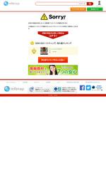 「賢威5.0」にバージョンアップされました!! 3,400名突破!SEOテンプレートの大ロングセラー「賢威」。賢威4.0テンプレート公開中!!口コミで支持され続けるSEO教材の決定版!の発行ページへ