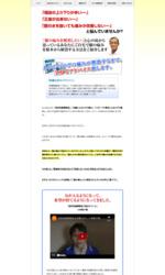 中川式膝痛治療法(中川 卓爾)の発行ページへ