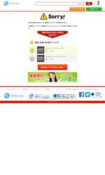 柴山政行の日商簿記検定3級短期合格DVD講座の発行ページへ