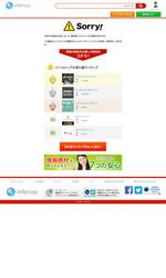 【最新版】オートマネー225V3 日経225自動売買ソフトの発行ページへ