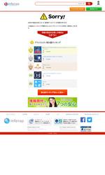 アフィリエイト収入自動発生システム ステップメールアフィリPRO【2】の発行ページへ