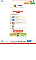 川上智史の医学博士の、自宅でうつを改善する方法の発行ページへ
