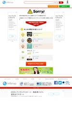 横山恋愛アカデミーの発行ページへ