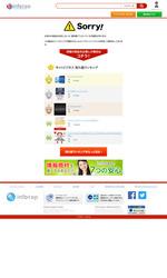 与沢翼×小玉歩 ネット有名人完全プロデュースパッケージ レビューの発行ページへ