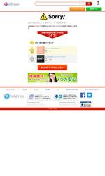 <<安心返金保証付>> 自動ブログ投稿ツール ABCの発行ページへ