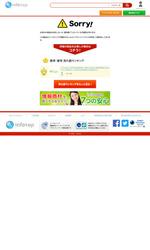 TOEICでハイスコアを獲るための英語勉強法を大公開!「成田式TOEIC900対策」~新TOEICを完全攻略~の発行ページへ