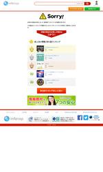 携帯アダルトアフィリエイト&ドロップシッピング14日間マスタープログラムの発行ページへ