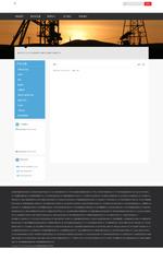 与沢塾 株式会社SKナレッジ 与沢翼 レビューの発行ページへ