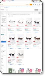「ブルガリ」Yahoo!ショッピングおすすめページ!
