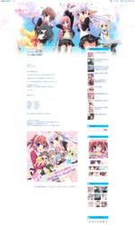 http://blog.livedoor.jp/sagaplanets_hs/