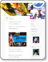 http://hanatsukuyo.blog.fc2.com/