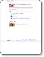 http://teratelatte.blog.fc2.com/