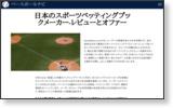 http://baseballnavi.com/