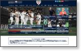 http://www.japan-baseball.jp/