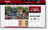 http://www.rakuteneagles.jp/