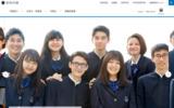 啓明学園中学校