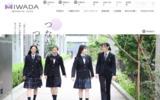 三輪田学園中学校