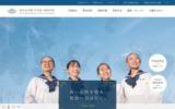 東京女学館中学校