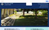 東京学芸大学教育学部附属小金井中学校