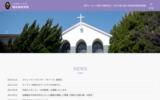 横浜英和女学院中学校