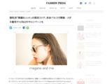 個性派「眼鏡&ニット」の限定ストア、渋谷パルコで開催 - メガネ着用で10%OFFキャンペーンも | ニュース - ファッションプレス