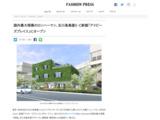 国内最大規模のロンハーマン&東日本初のMM⑥、玉川高島屋S・Cにオープン | ニュース - ファッションプレス