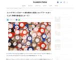 ミントデザインズのドール柄を集めた限定ショップ「ドールまつり」が、伊勢丹新宿店にオープン | ニュース - ファッションプレス