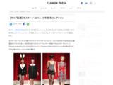 【ライブ配信】モスキーノ 2014-15年秋冬コレクション | ニュース - ファッションプレス