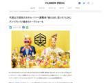 代官山で成田久&キム・ソン展覧会「金とQの、狂った1LDK」アンリアレイジ森永らトークショーも | ニュース - ファッションプレス