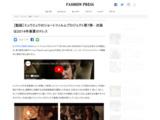 【動画】ミュウミュウのショートフィルムプロジェクト第7弾 - 衣装は2014年春夏のドレス | ニュース - ファッションプレス