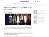 世界のデザイナーが集まる「ウールマーク」の審査会、ミラノでファイナリストが決定 | ニュース - ファッションプレス