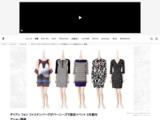 トピックス | ダイアン フォン ファステンバーグがバーニーズで限定イベント 3月都内でショー開催 | Fashionsnap.com