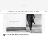 トピックス | 【動画】デザイナー宮下貴裕の