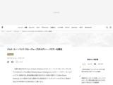 ジョス・エー・バンク・クロージャーズがエディー・バウアーを買収 | Fashionsnap.com
