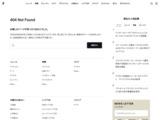 ウルトラの母 アミュプラザ博多リニューアルの広告塔に | Fashionsnap.com