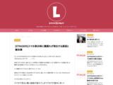 [STINGER5]スマホ表示時に横揺れが発生する原因と解決策 | Love2Labo.com