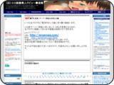 http://blog.livedoor.jp/eroeroga/