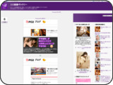 http://blog.livedoor.jp/pkslq5b73g/