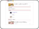 http://erosoku.blog99.fc2.com/