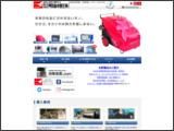 株式会社 岡常歯車製作所