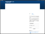 http://blog.livedoor.jp/negitaku/