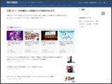 http://prtimes.jp/main/html/rd/p/000000014.000000518.html